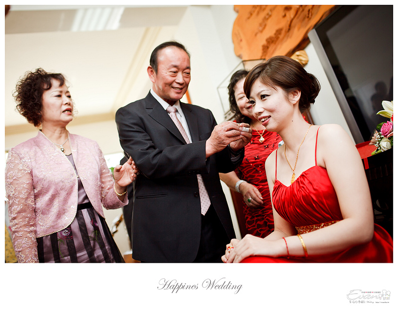 婚禮攝影-Ivan & Hele 文定_131