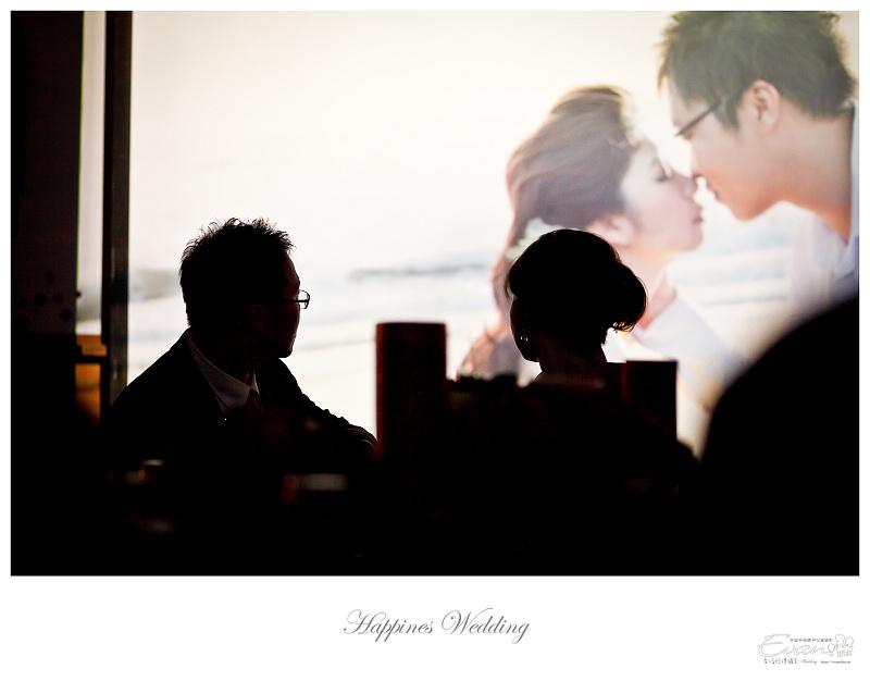 婚禮攝影-Ivan & Hele 文定_161