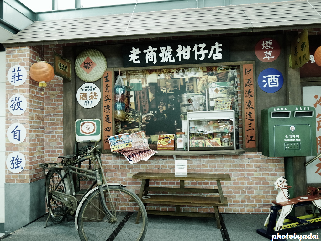 2011.11.12 新光三越_GRD4