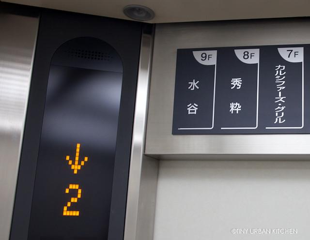 Sushi Mizutani Elevator
