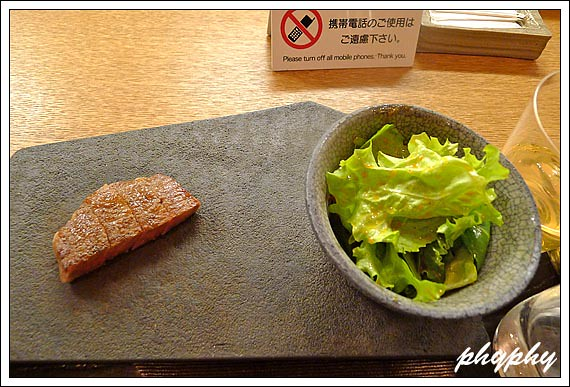 近江牛25
