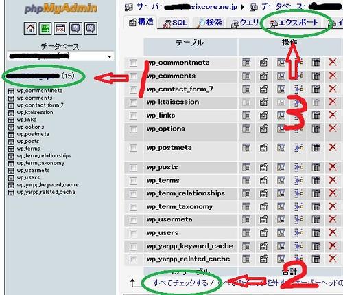 シックスコア20111115-007