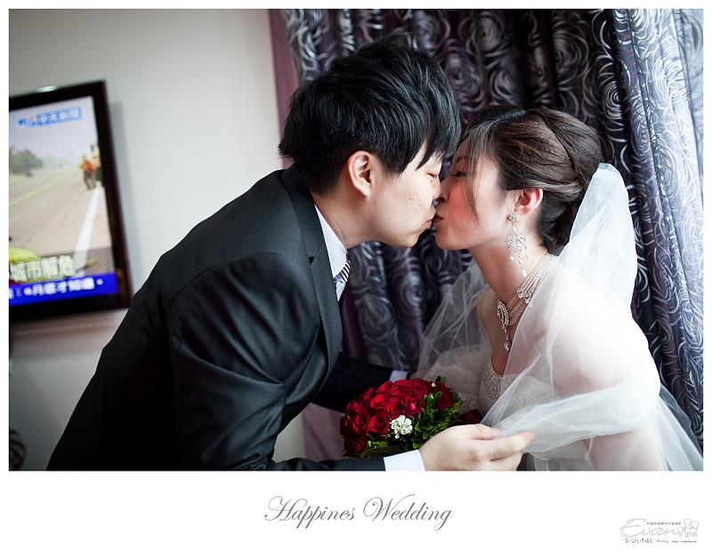 [婚禮攝影]承澤&佩蓉 婚禮紀錄_158