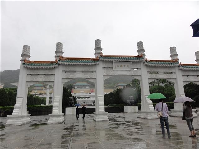 2泊3日で台北へ その8(故宮博物院で半日間耐久ウォーキング)