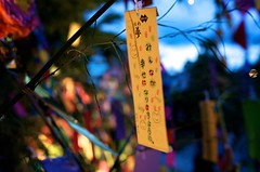 I wish ... (NaokiOha) Tags: night digital kyoto lightup k5  fa31