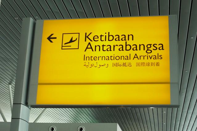 Kota Kinabalu International Airport