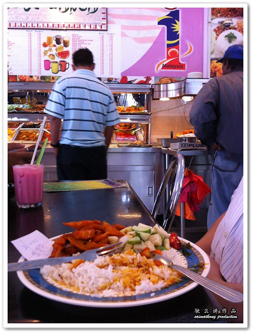 Najib 1Malaysia Meal for only RM3! Where to find?