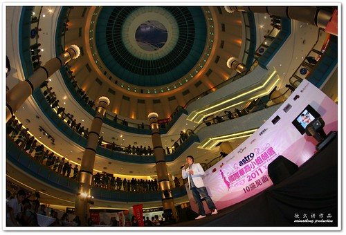 《Astro国际华裔小姐竞选2011》Miss Astro Chinese International Pageant 2011 - Sunway Pyramid, Blue Atrium.