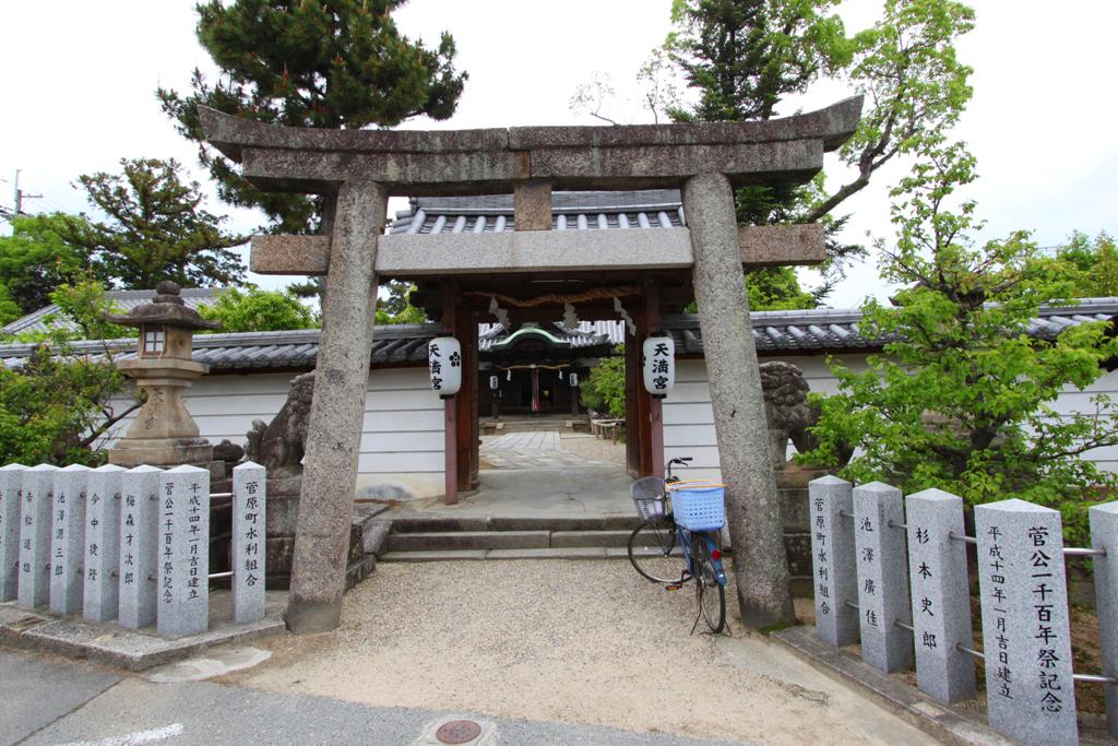 Nara Nishonokyo Walking guide (25)