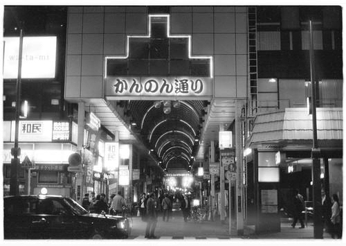 クルマド - 浅草