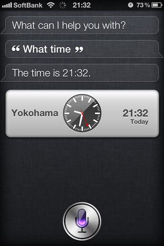siri_easy_phrases_3