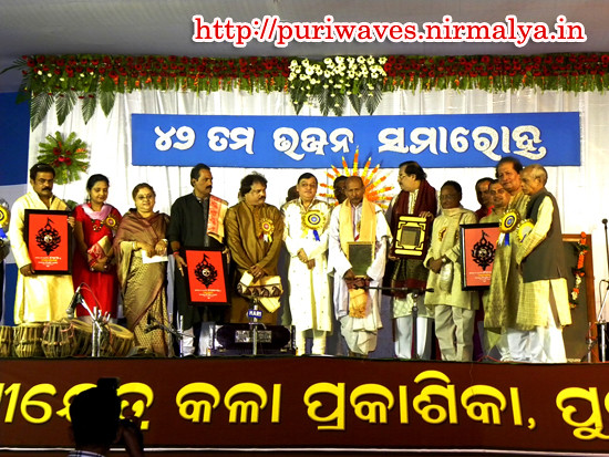Forty Second Prayer Ceremony (Bhajana Samaroha)