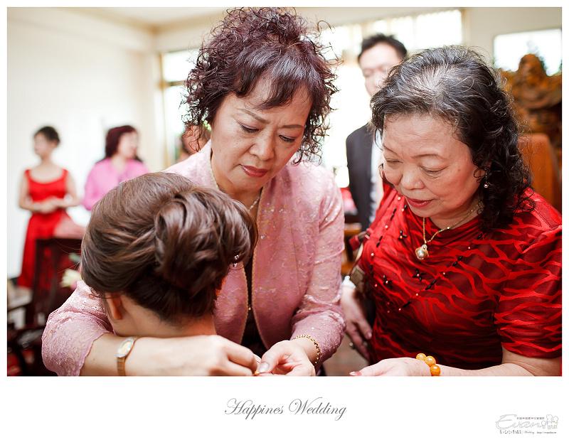 婚禮攝影-Ivan & Hele 文定_129