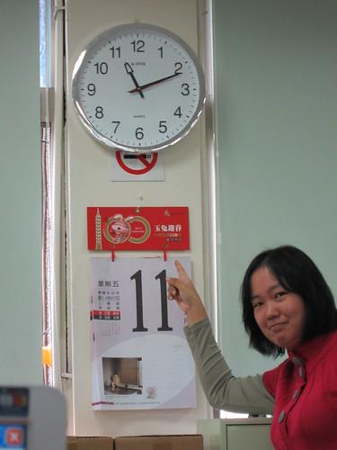 2011.11.11.am11:11 in Taiwan