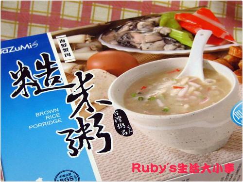 糙米粥 (1)