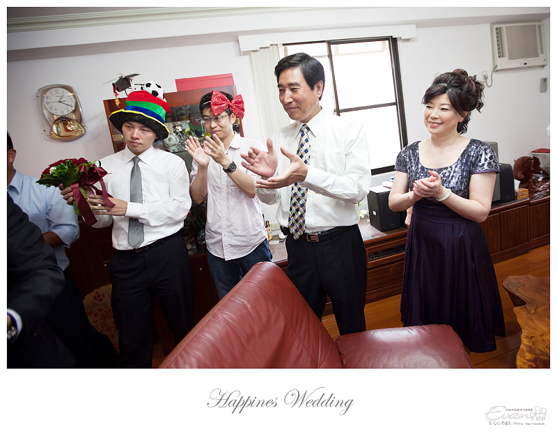 [婚禮攝影]承澤&佩蓉 婚禮紀錄_097