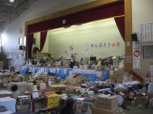 Iwate,%20Yamada-cho%20shelter