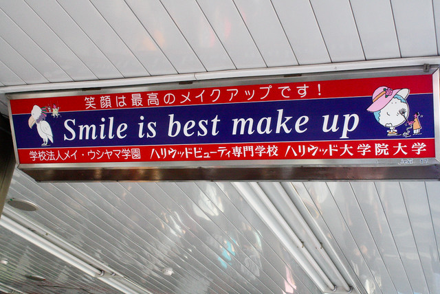 Smile is Best Makeup