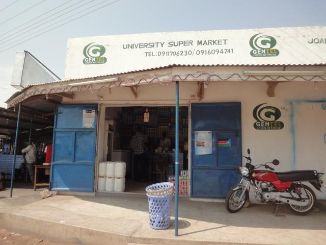 Supermercado em Juba, Sudão Meridional