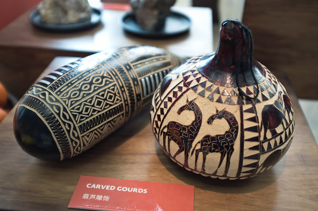 Carved Gourds (Malindi)