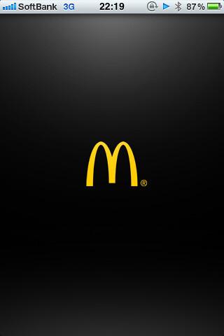 マクドナルド公式アプリ登録完了後起動
