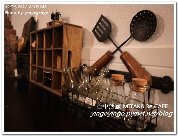 台中沙鹿_MITAKA 3e CAFE20110924_R0042411