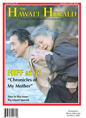 Oct-7-HIFF-cover
