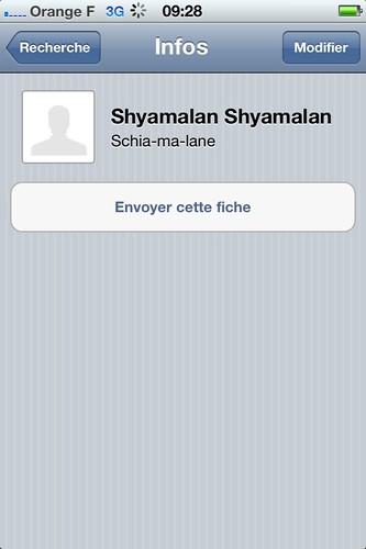 contact-shyamalan