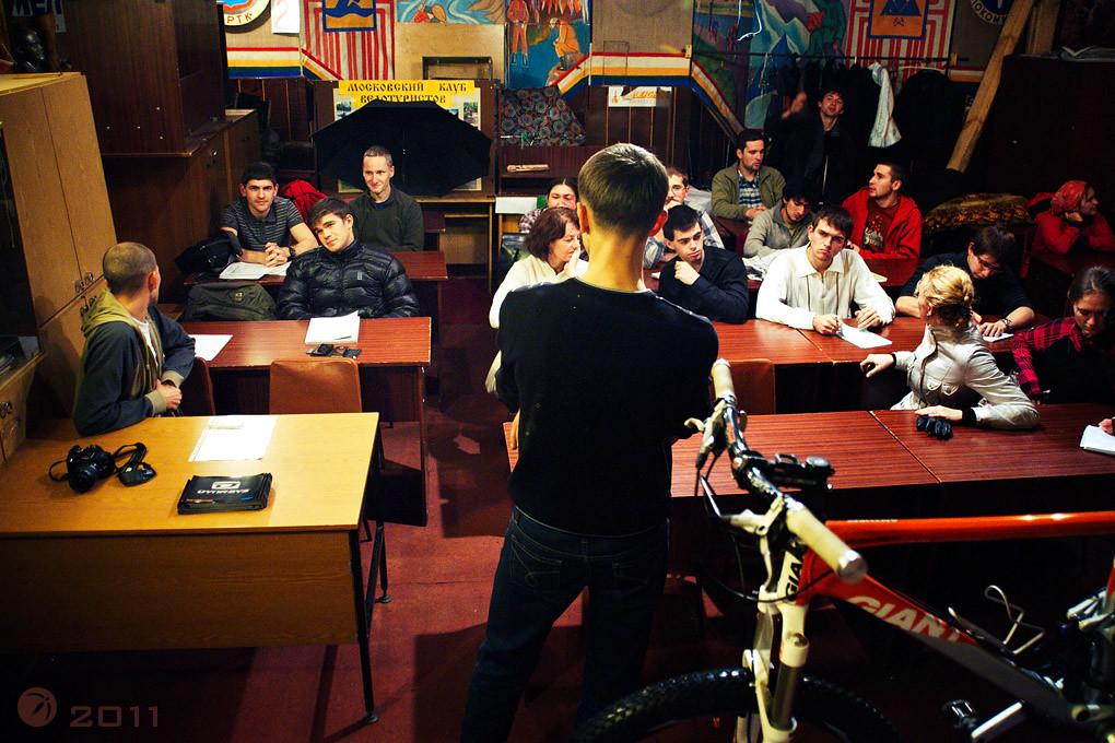 лекция о ремонте велосипеда