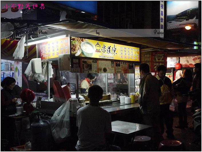 羅東夜市油飯 (7).JPG