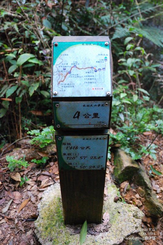 2011_1026水社大山DSC_2994