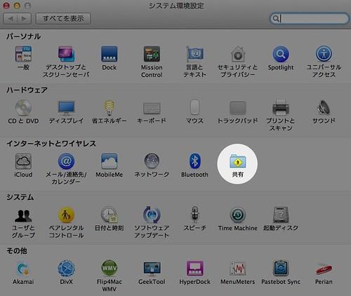 Mac無線LAN_1