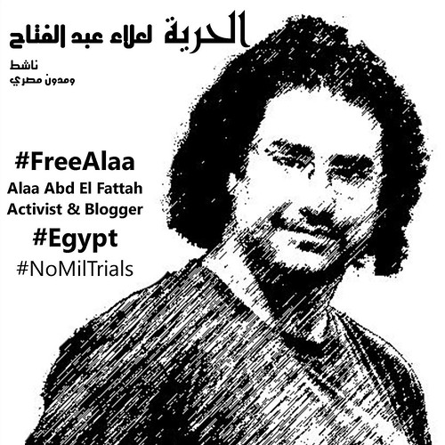 #FreeAlaa #Egypt #NoMilTrials