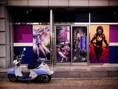 Fantasy Lure (Leichenwagen) Tags: computer pc arcade scooter games olympus korea fantasy videogame zuiko siren e30 fourthirds 1260mm