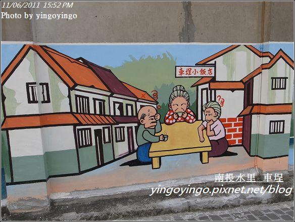 南投水里_車埕20111106_R0043627