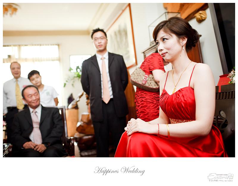 婚禮攝影-Ivan & Hele 文定_133