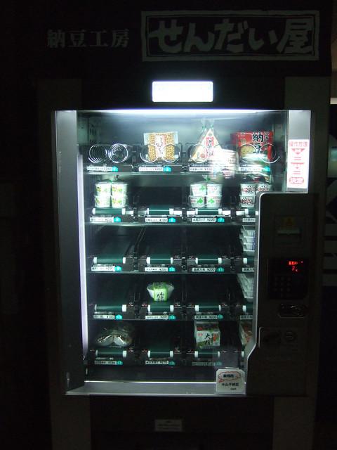 道の駅とよとみにあった納豆工房「せんだい屋」の納豆自動販売機の写真