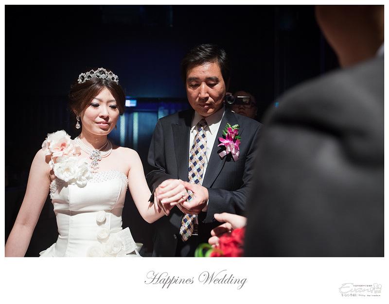 [婚禮攝影]承澤&佩蓉 婚禮紀錄_226