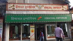 Himachal Emporium