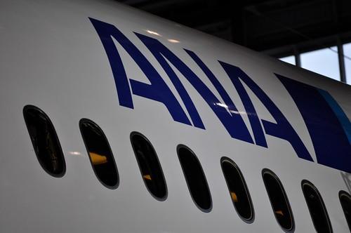 ANAボーイング787日本初飛来メディアイベント