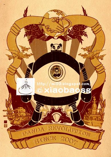 Panda Revolution 2046