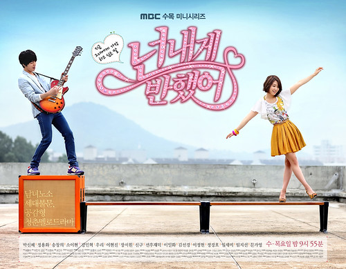 Heartstrings / You've Fallen For Me Wallpapers and Posters 02