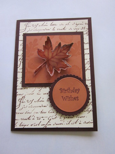 Single Leaf Card