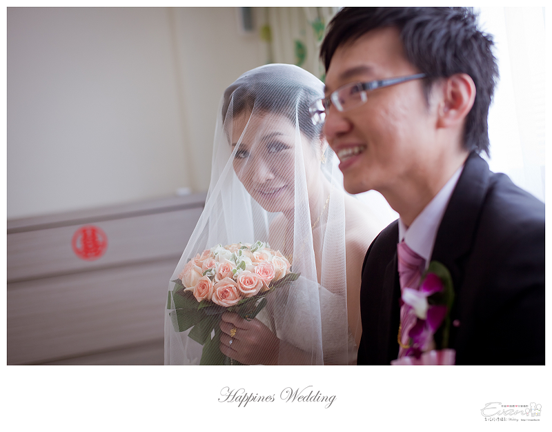 [婚禮記錄]致仲秀騏結婚紀錄_152