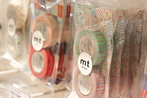 Japanese washi tape at The Container Store