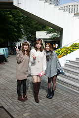 Very Cute Fashion!