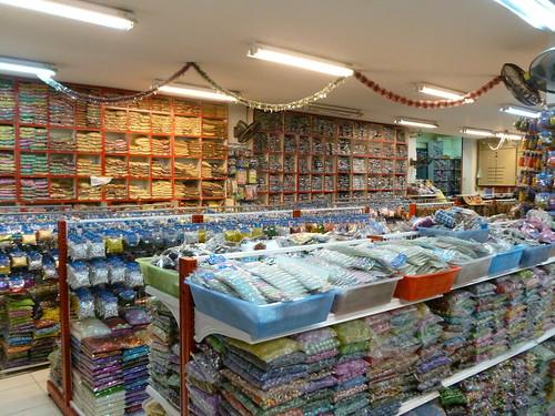 Sampeng Bead Store 1