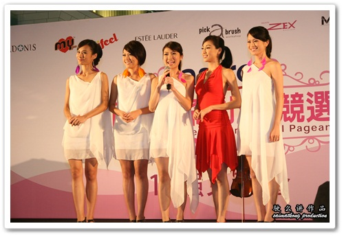 《Astro国际华裔小姐竞选2011》Miss Astro Chinese International Pageant 2011