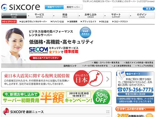 sixcore1-1