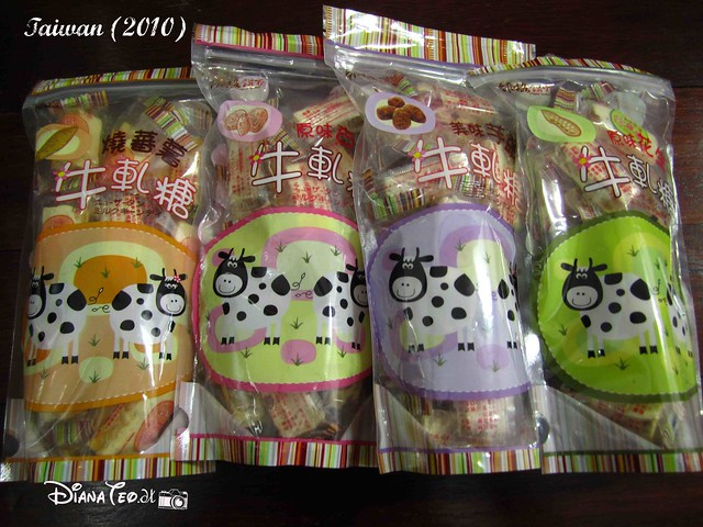 Taiwan's Haul 04